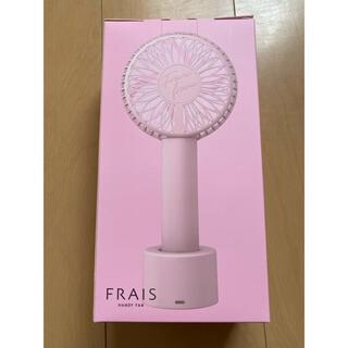 フランフラン(Francfranc)のフレ ハンディファン(扇風機)