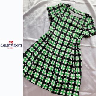 GALLERY VISCONTI - ギャラリービスコンティ 定番シルエット オリジナルチェック柄ワンピース