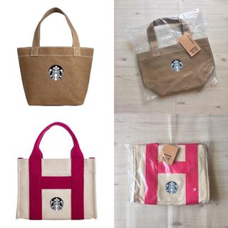 Starbucks Coffee - 台湾 スタバ スターバックス サイレンロゴ トートバッグ ベージュ