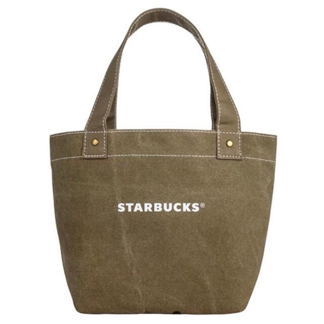 Starbucks Coffee(スターバックスコーヒー)の台湾 スタバ スターバックス サイレンロゴ トートバッグ カーキ レディースのバッグ(トートバッグ)の商品写真