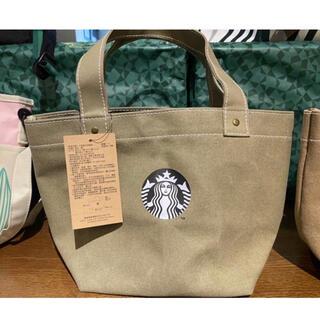 Starbucks Coffee - 台湾 スタバ スターバックス サイレンロゴ トートバッグ カーキ
