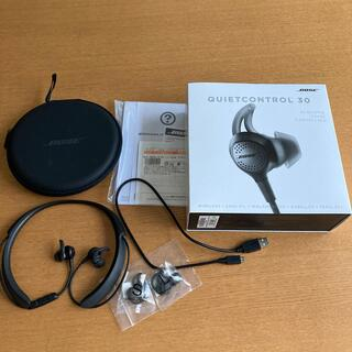 BOSE - BOSE QuietControl 30 wireless headphones