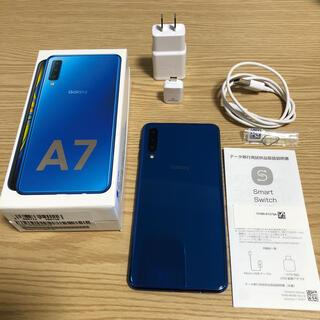 Galaxy - Galaxy A7 ブルー