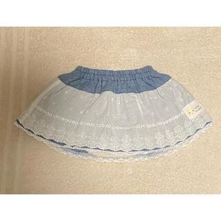 クーラクール(coeur a coeur)の【良品】クーラクール パンツ付きスカート (スカート)