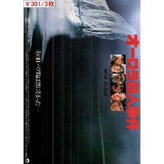 3枚¥301 127「オーロラ殺人事件」映画チラシ・フライヤー(印刷物)