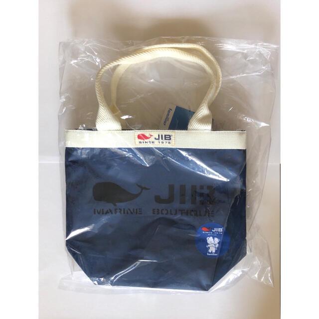 familiar(ファミリア)のファミリア JIB バケツトートS レディースのバッグ(トートバッグ)の商品写真