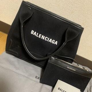 Balenciaga - BALENCIAGA トート ネイビーカバ xs