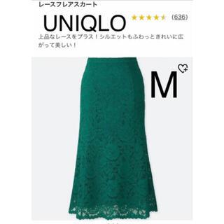 UNIQLO - UNIQLO   レーススカート マーメイドスカート レースフレアスカート