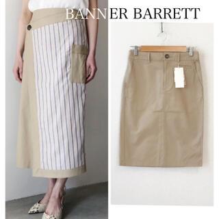 バナーバレット(Banner Barrett)の【新品】BANNERBARRETT バナーバレットコットンタイトスカート(ひざ丈スカート)