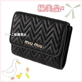 miumiu - miumiu♡ NAPPA IMPUNTURE 折財布