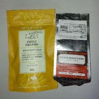 ルピシア(LUPICIA)のルピシア 紅茶 スウィートドリームス! キームン・クイーンズホープ(茶)