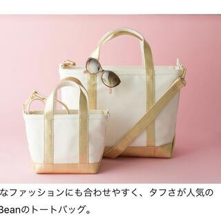 L.L.Bean - エルエルビーン L.L.Bean  日本限定 数量限定 ゴールド ミニ 完売品