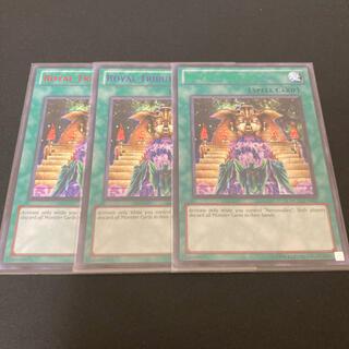コナミ(KONAMI)の遊戯王 王家の生贄 英語版 カラーレア 3枚セット(シングルカード)