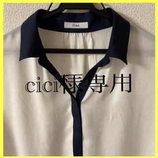IENA - イエナ IENA 半袖シャツ ホワイト