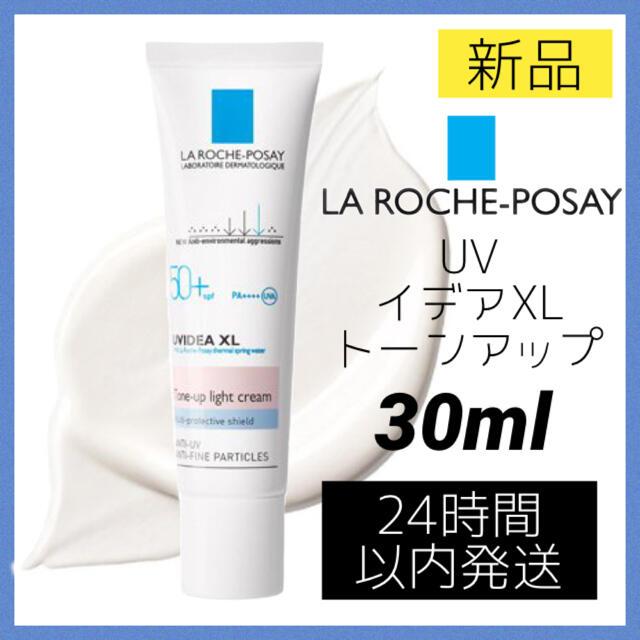 LA ROCHE-POSAY(ラロッシュポゼ)の新品*ラロッシュポゼ UVイデア XL プロテクション トーンアップ30ml下地 コスメ/美容のベースメイク/化粧品(化粧下地)の商品写真