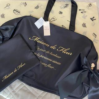 Maison de FLEUR - メゾンドフルール トラベルオンボストンバッグ&巾着 新品タグ付き 黒/ブラック