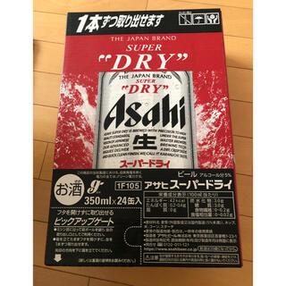 アサヒ - アサヒビール 350mlx24本