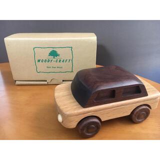 木製 工芸品 車型 印鑑入れ(彫刻/オブジェ)