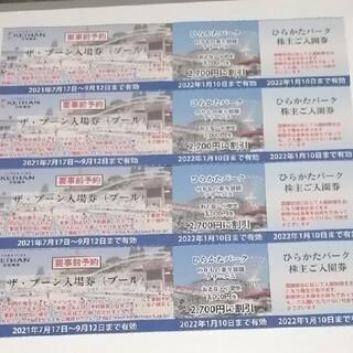 ケイハンヒャッカテン(京阪百貨店)の斉木大聖様専用 ひらかたパーク4セットです。(遊園地/テーマパーク)