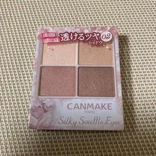 CANMAKE - キャンメイク(CANMAKE) シルキースフレアイズ 02 ローズセピア