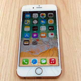 iPhone - SIMフリー iPhone 6s 64GB Rose Gold 561