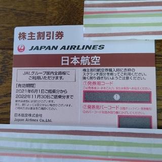 ジャル(ニホンコウクウ)(JAL(日本航空))のJAL日本航空 株主優待券(その他)