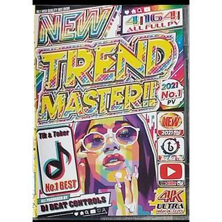 洋楽DVD NEW TREND MASTER 2021 4枚組(ミュージック)