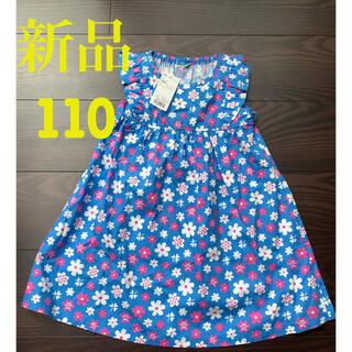 青ベースの花柄ワンピース 110サイズ