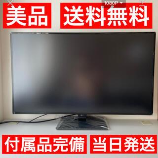 エルジーエレクトロニクス(LG Electronics)の【美品】LG 43UN700-B 4K 43インチモニターディスプレイ(ディスプレイ)