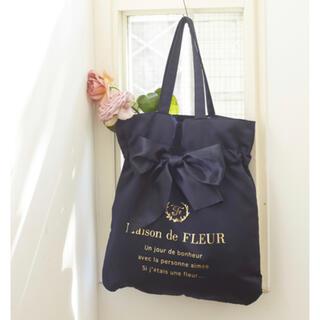 Maison de FLEUR -  Maison de FLEUR リボントートバッグ【ネイビー】