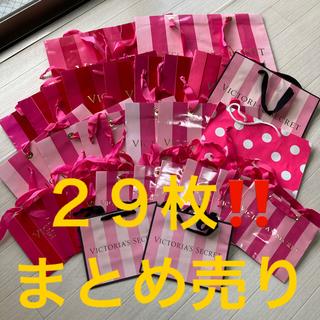 Victoria's Secret - 29枚ヴィクトリアシークレットPINKショップ袋 ショッパー 紙袋まとめ売り