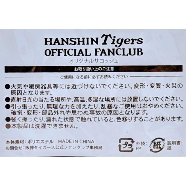 阪神タイガース公式ファンクラブアイテム3点 スポーツ/アウトドアの野球(記念品/関連グッズ)の商品写真