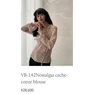 Verybrain - verybrain Nostalgia cache-coeur blouse