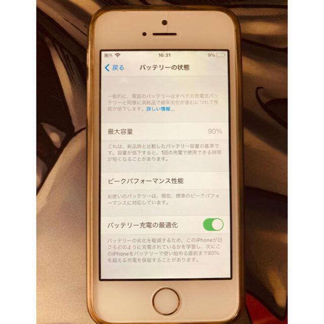 Apple(アップル)の(Mimiさん専用)iPhoneSE(1世代) スマホ/家電/カメラのスマートフォン/携帯電話(スマートフォン本体)の商品写真