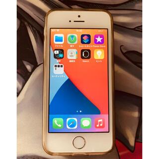Apple - iPhoneSE(1世代)