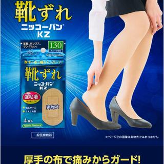 ニッコー(NIKKO)の絆創膏 バンドエイド 強粘着 布製 はがれにくい 靴ずれ予防保護 ニッコーバン(フットケア)