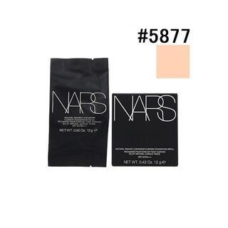 ナーズ(NARS)のNARS ナチュラルラディアントロングウェアクッションファンデーション 5877(ファンデーション)