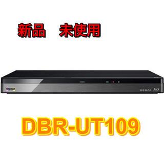 東芝 - [新品 未使用]TOSHIBA ブルーレイレコーダー DBR-UT109 レグザ