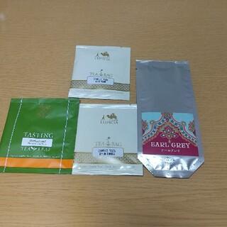 ルピシア(LUPICIA)のルピシア 4個セット(茶)