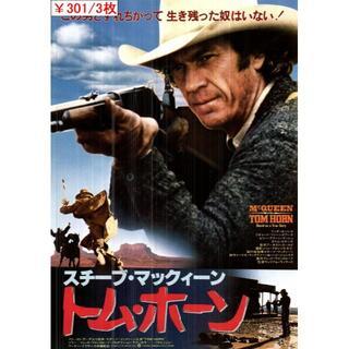 3枚¥301 135「トム・ホーン」映画チラシ・フライヤー(印刷物)