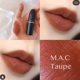 MAC - トープ 大人気カラー MAC リップ 口紅