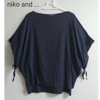 niko and... - 【美品】niko and ... ボートネック ドルマンブラウス レーヨン