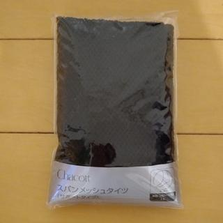 チャコット(CHACOTT)の値下げしました。Chacott スパンメッシュタイツ LL 黒 新品未開封(タイツ/ストッキング)