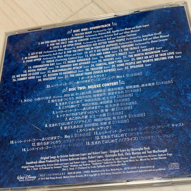 アナと雪の女王(アナトユキノジョオウ)のアナと雪の女王 サウンドトラック エンタメ/ホビーのCD(映画音楽)の商品写真