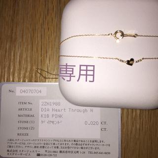 STAR JEWELRY - star jewelry k18PGダイヤモンドネックレス