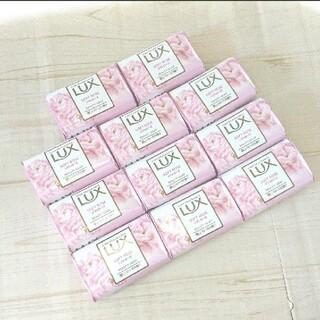 新品 LUX(ラックス)ソフトローズ 優しいローズの香り せっけん 11個セット