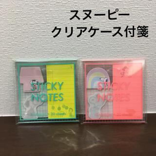 スヌーピー(SNOOPY)のNo.500クリアケース付箋【スヌーピーGlitter withシリーズ】(ノート/メモ帳/ふせん)