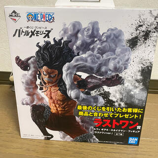 ワンピース一番くじラストワン賞(フィギュア)