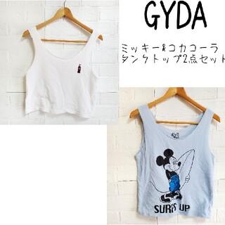 ジェイダ(GYDA)のジェイダ gyda 2点セット ノースリーブ Tシャツ ミッキー コカコーラ(Tシャツ(半袖/袖なし))