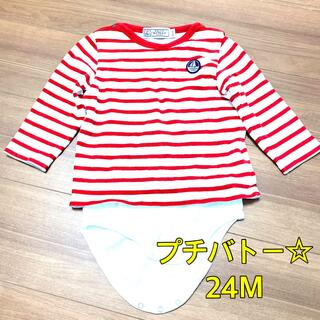 プチバトー(PETIT BATEAU)のプチバトー☆長袖ボーダーロンパース 24M 86cm(ロンパース)